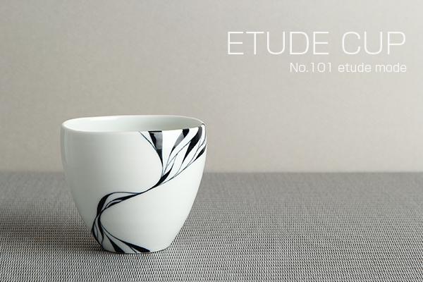 エチュードカップ