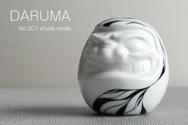 ダルマ【エチュード】
