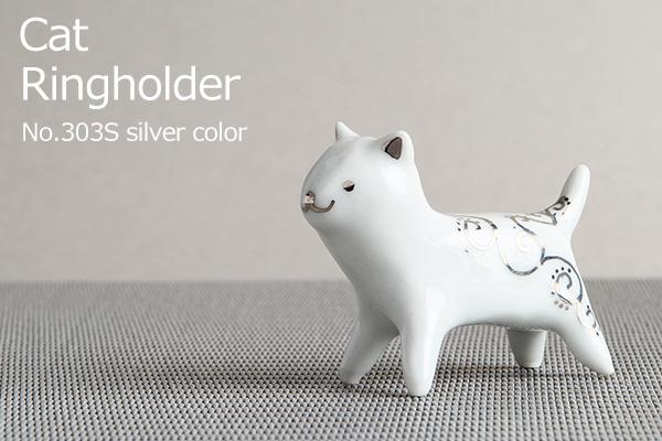 ネコのリングホルダー【シルバー】